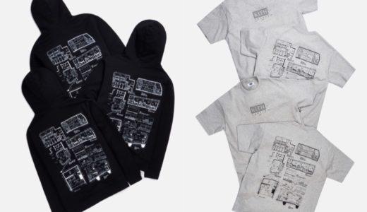 "【Kith Treats】""Blueprint Capsule""が国内3月13日に発売予定"