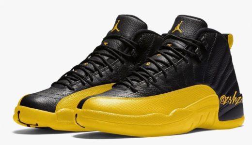 "【Nike】Air Jordan 12 Retro ""University Gold"" が2020年7月18日に発売予定"