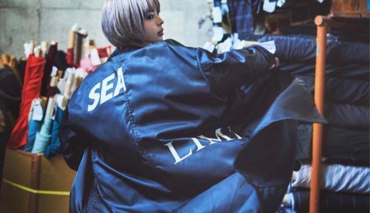 【LIMI feu × WIND AND SEA】2020SSコラボコレクションが4月4日に発売予定