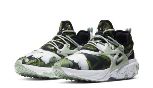 【Nike】React Presto Premium
