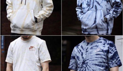 【NIKE】タイダイプリントが施された新作フーディ & L/S Tシャツが4月4日に国内限定で発売予定