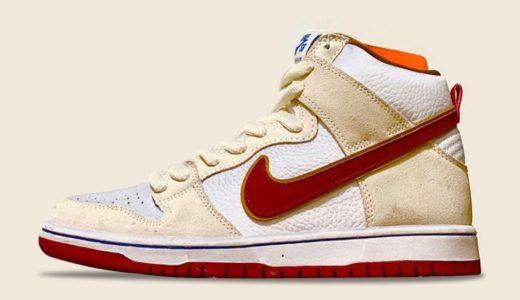 "【Nike SB】Dunk High Pro ""Phillies Blunt""が国内2020年5月14日/6月19日に発売予定"