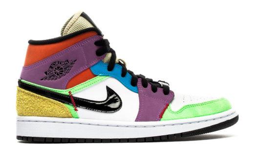 "【Nike】""Multicolor""を落とし込んだ新作Wmns Air Jordan 1 Mid SE ""Lightbulb""が4月9日に発売予定"