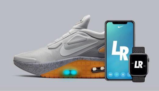 "【Nike】自動シューレース機能搭載の新型 Adapt Auto Max ""Motherboard""が2020年3月26日に発売予定"