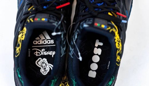 "【adidas × Disney】Ultraboost DNA ""Goofy"" Packが2020年7月15日に発売予定"