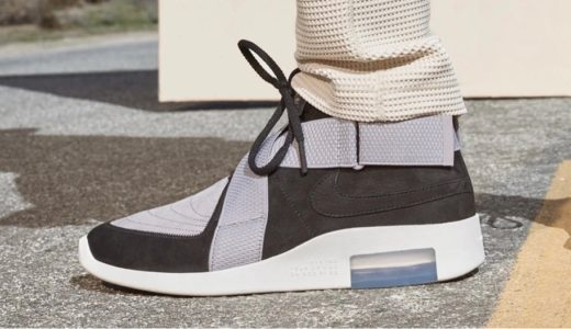 "【FOG × Nike】Air Fear of God Raid ""Atmosphere Grey""が2020年10月8日に発売予定"