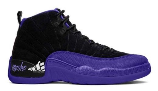 "【Nike】Air Jordan 12 Retro ""Dark Concord""が10月17日に発売予定"