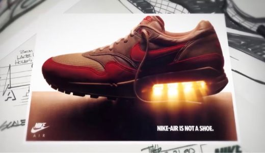 【Nike】2020年のエアマックスデーを記念した「THE STORY OF AIR MAX: 90 TO 2090」が公開