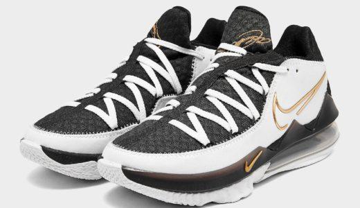 "【Nike】LeBron 17 Low ""Metallic Gold""が国内4月1日に発売予定"