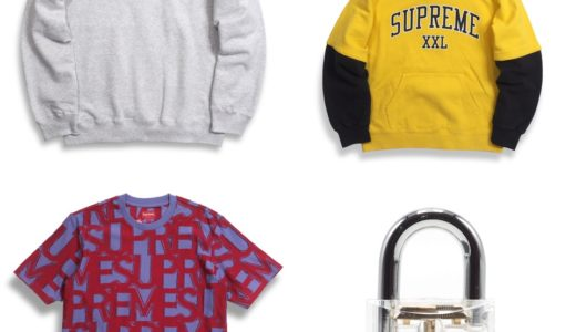 【Supreme】2020SS WEEK2のアイテムがParkSiderにて3月13日に再販予定