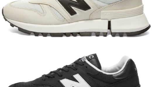 【COMME des GARÇONS HOMME × New Balance】RC1300 - MADE IN USAの発売が開始