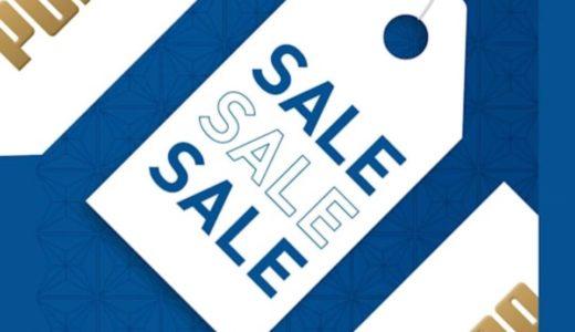 【PUMA】最大50%OFF!お得な2020年春物SALEが開催中