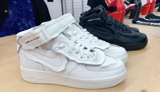 【COMME des GARÇONS × Nike】Air Force 1 Mid 全2カラーが2020年10月に発売予定