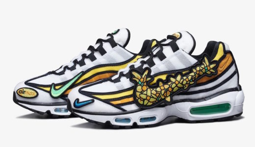 "【Nike】Air Max 95 Premium ""Pollen Rise""が韓国限定で3月21日に発売予定"