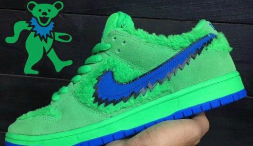 【Nike SB】Dunk Low