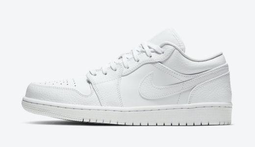 """【Nike】オールホワイトのAir Jordan 1 Low """"Triple White""""が国内4月1日に発売予定"""