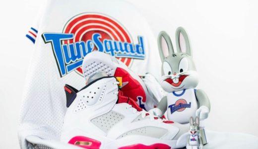 【Nike】Air Jordan 6 Retro
