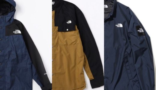 【THE NORTH FACE】2020SS最新アイテムがFREAK'S STOREにて3月2日に一斉発売予定