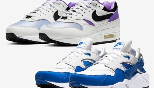 【Nike】Air Max 1 & Air Huarache