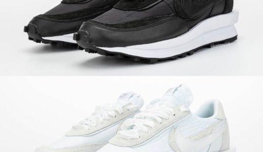 "【SACAI × Nike】LDWaffle ""Black Nylon"" & ""White Nylon""が国内3月10日/3月25日に発売予定"