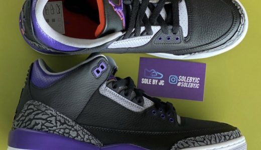 "【Nike】Air Jordan 3 Retro ""Court Purple""が2020年11月14日に発売予定か"