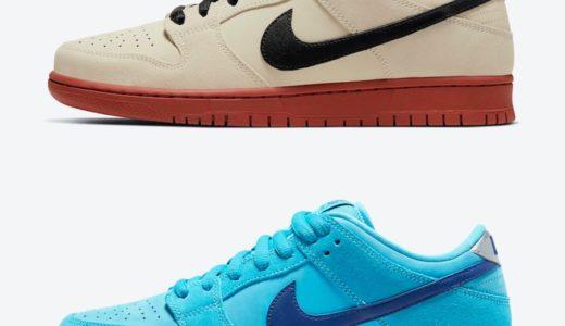 【Nike SB】Dunk Low Pro