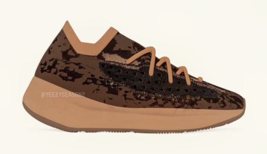 "【adidas】YEEZY BOOST 380 ""EARTHLY""が2020年6月に発売予定"
