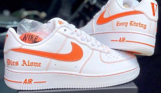 "【Nike × VLONE】未発表Air Force 1 Low ""White/Orange""のサンプルモデルが公開"