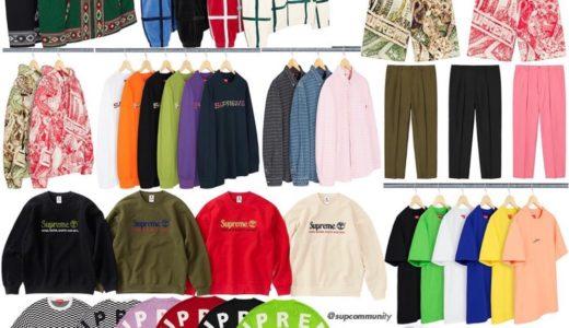 【Supreme × Timberland】2020SS Week5 国内3月28日に発売予定の全商品一覧 価格など