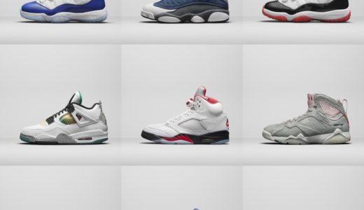 【Nike】国内2020年春夏シーズンに発売予定のAir Jordan 2020 Summer コレクション【まとめ】