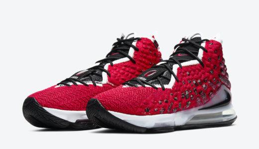 "【Nike】LeBron 17 ""Uptempo""が国内5月1日に発売予定"