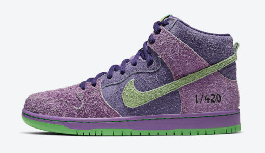 "【Nike SB】420足限定!Dunk High Pro QS ""Purple Skunk""が4月20日に発売予定"