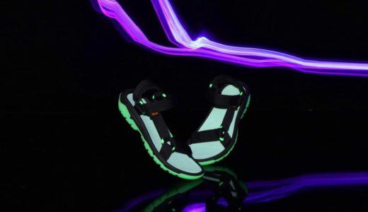 【Teva × atmos】蓄光仕様の新作スポーツサンダル「ハリケーン」が4月23日に発売予定