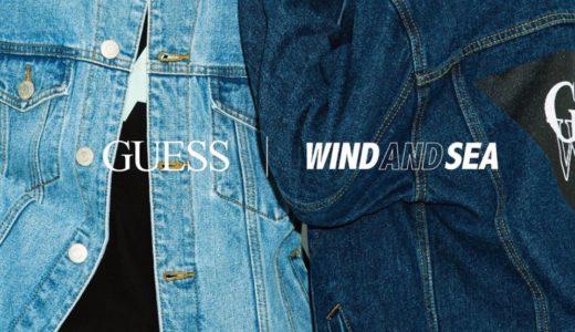 【WIND AND SEA × GUESS】2020SSコラボコレクションが4月8日/4月10日に発売予定