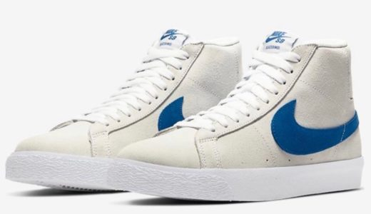 "【Nike SB】Blazer Mid ""White/Team Royal""が2020年5月に発売予定"