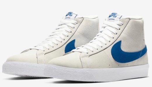 "【Nike SB】Blazer Mid ""White/Team Royal""が2020年5月に発売予定"