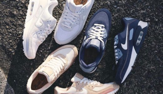 "【Nike】コルクインソール搭載のAir Max 90 ""Cork Pack"" 全3色が国内5月9日に発売予定"