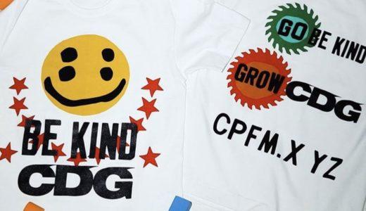 【CPFM × CDG】最新コラボTシャツが5月7日に発売予定