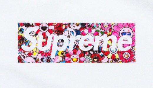 【Supreme × 村上隆】新型コロナウイルス復興支援に向けたチャリティーBox Logo Tシャツが海外4月24日に発売予定