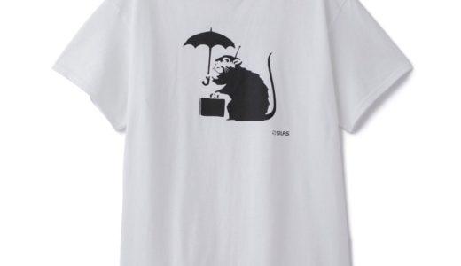 【BRANDALISED™ × SILAS】Banksyのモチーフを用いたコラボTシャツ4型が2020年5月に発売予定