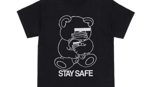 【UNDERCOVER】オンライン限定新作Tシャツが4月17日から4月19日の期間限定で発売
