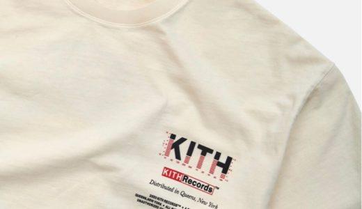 【Kith】Recordsグラフィックをプリントした新作アイテムが4月24日に発売予定