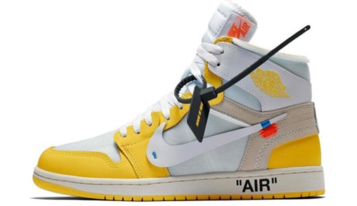 "【Off-White™ × Nike】Air Jordan 1 High ""Canary Yellow""が2021年に発売予定"