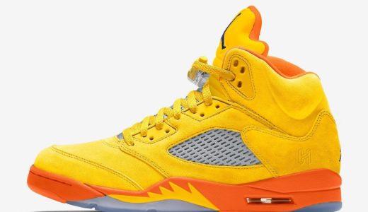 """【Nike】Air Jordan 5 Retro SE """"Solar Orange""""が2020年11月7日に発売予定"""