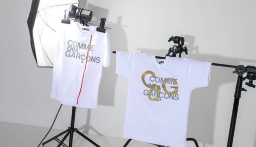 【CDG】Archive COMME des GARCONS Tシャツ2型が国内4月8日に発売予定