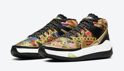 "【Nike】KD13 ""Butterflies and Chains""が5月17日に発売予定"