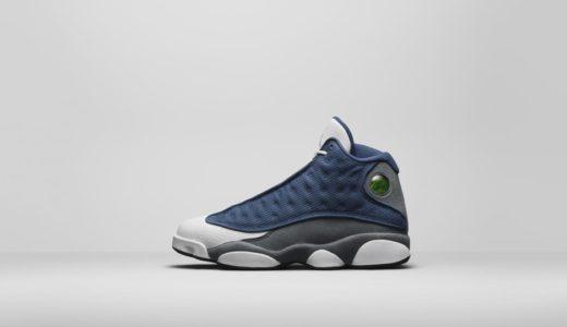 "【Nike】Air Jordan 13 Retro ""Flint""が2020年5月18日/5月30日に復刻発売予定"