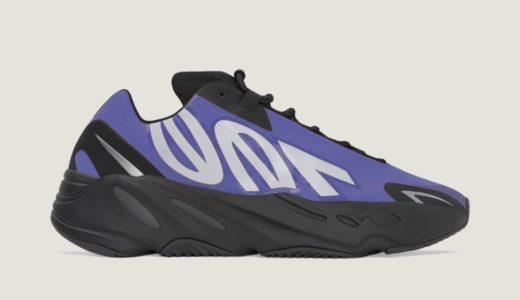 "【adidas】YEEZY BOOST 700 MNVN ""PURPLE""のサンプルがリーク"