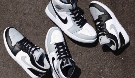 "【Nike】Air Jordan 1 Low & Mid ""Light Smoke Grey""が国内5月1日に発売予定"