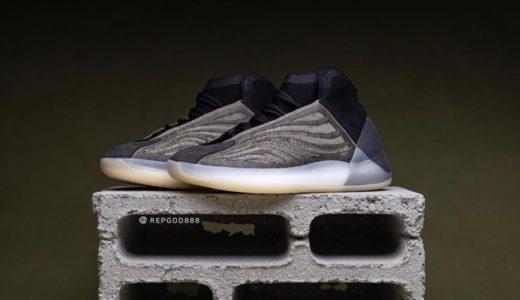 """【adidas】Yeezy Quantum """"Barium""""が2020年6月25日に発売予定"""